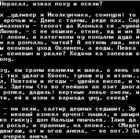 HeadLiner/Заголовщик