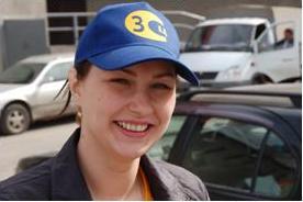 Помощник Генерального директора по развитию и общим вопросам: Тимошенко Татьяна Сергеевна