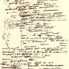 А.С. Пушкин - Онегин (письмо Татьяне) 1823