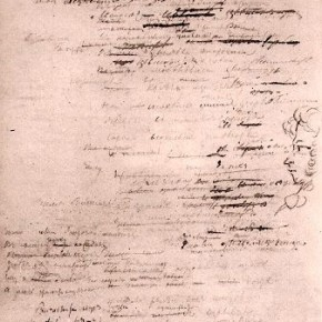 А.С. Пушкин - автопортрет - Онегин (4.01.1826)