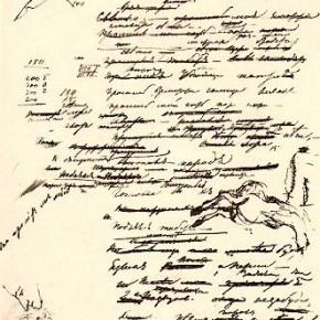 А.С. Пушкин - автопортрет- черновик Онегина (1824)