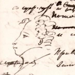 А.С. Пушкин - автопортрет - черновик - Онегин (февраль 1829)