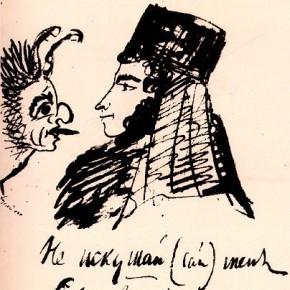 А.С. Пушкин - автопортрет - С бесом (1829)