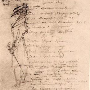 А.С. Пушкин - автопортрет - В полный рост - Evg. Onegin (1826)