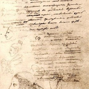 А.С. Пушкин - автопортрет - В виде всадника (черновик) Evg. Onegina (1826)