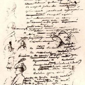 А.С. Пушкин (черновик) Evg. Onegina (1823)