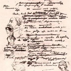 A. S. Pushkin chernovik Evg. Onegina ceredina 1823
