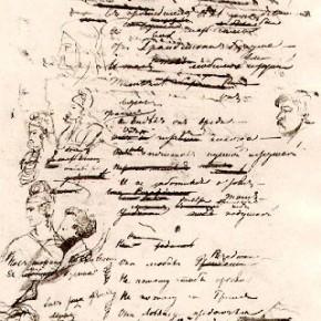 A. S. Pushkin chernovik Evg. Onegina conetc 1823