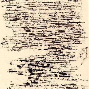 Арина Радионова (черновик) Evg. Onegina 1824