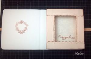 Мастер класс: Поздравительная коробочка-открытка.
