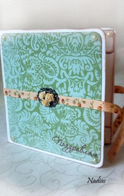 Мастер класс: Поздравительная коробочка-открытка