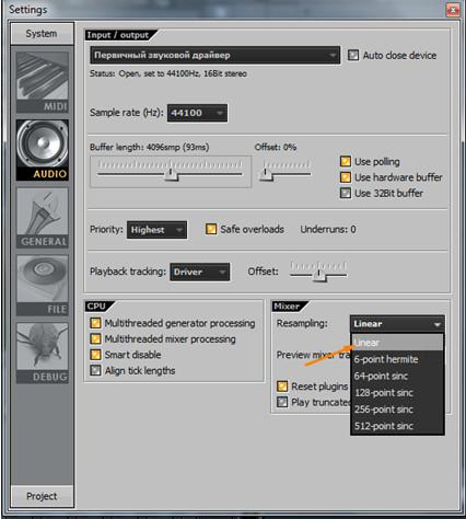 Для тех, кто не любит читать мануалы. FL Studio. Часть 1.