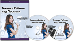 http://mybiznesinfo.ru/base/snezhanna/song