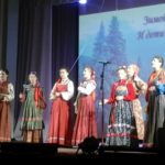 «Культура в евразийском пространстве: традиции и новации» в Барнауле 12-13 мая